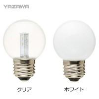 """YAZAWA(ヤザワ) G50ボール形LEDランプ 口金E26 電球色相当"""