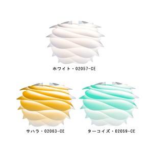 """""""ELUX(エルックス) VITA(ヴィータ) CARMINA mini(カルミナミニ) シーリングライト 1灯"""""""