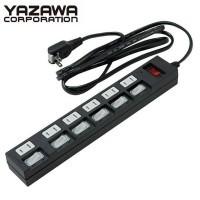 YAZAWA(ヤザワコーポレーション) 個別集中スイッチ付節電タップ6個口2m 黒・Y02BKS672BK
