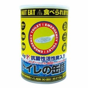 トイレの缶詰 サッと固まる非常用トイレ(30回分) (粉末タイプ) Ag抗菌性活性炭配 BR-330AGH 24セット