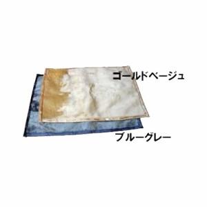 ペット用品 セルフクリア ラグマット (防水加工) 90×60cm