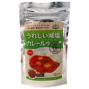 井上スパイス うれしい減塩カレールゥ 160g ×15袋 着色料・化学調味料不使用/フレークタイプ