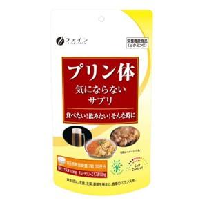 ファイン プリン体気にならないサプリ 栄養機能食品(ビタミンC) 27g(300mg×90粒)