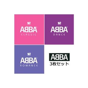 ABBA アバ CD 3枚セット(DCT-3034A・DCT-3035A・DCT-3036A)