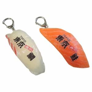 日本職人が作る  食品サンプル ご当地寿司キーホルダー東京 鯛・鮭 IP-574