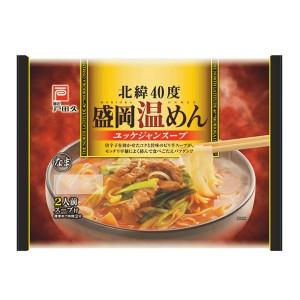 麺匠戸田久 北緯40度 盛岡温めん ユッケジャンスープ 2食×10袋
