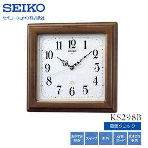 SEIKO セイコークロック 電波クロック 掛時計 スタンダード KS298B