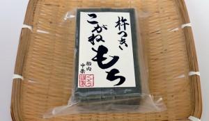 切り餅 草餅 10枚入 よもぎの香る 人気 越後 新潟のお餅 国産 手作り 杵つき餅 こがねもち100% お正月
