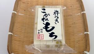 切り餅 豆餅 10枚入 餅と豆の食感 人気 越後 新潟のお餅 国産 手作り 杵つき餅 こがねもち100% お正月