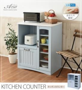 キッチンカウンター 幅75 おしゃれ 作業台 間仕切り フレンチ家具 コンパクト 一人暮らし アンティーク調 収納棚 食器棚