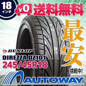 ◆送料無料◆【新品】 【タイヤ】 DUNLOP DIREZZA DZ101 245/45R18 96W