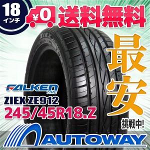 ◆送料無料◆【新品】 【タイヤ】 FALKEN ZIEX ZE912 245/45R18.Z 100W XL
