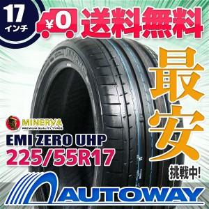◆送料無料◆【新品】 【タイヤ】 MINERVA EMI ZERO UHP 225/55R17 101W XL