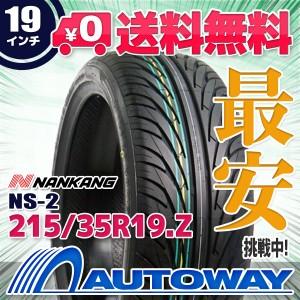 ◆送料無料◆【新品】 【タイヤ】 NANKANG NS-2 215/35R19 85Y