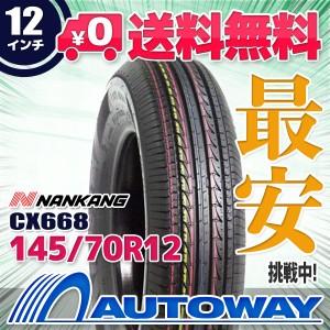 ◆送料無料◆【新品】 【タイヤ】 NANKANG CX668 145/70R12 69T