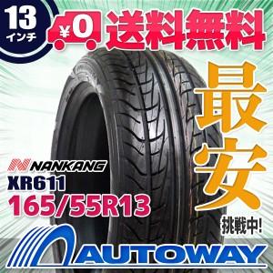 ◆送料無料◆【新品】 【タイヤ】 NANKANG XR611 165/55R13 70H