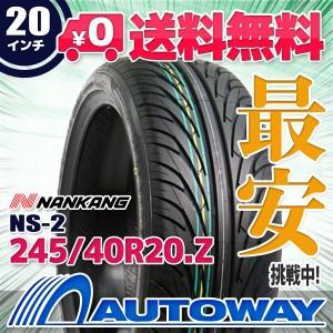 ◆送料無料◆【新品】 【タイヤ】 NANKANG NS-2 245/40R20 95Y