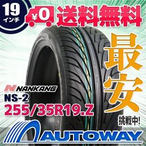 ◆送料無料◆【新品】 【タイヤ】 NANKANG NS-2 255/35R19 96Y