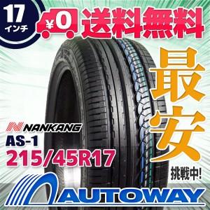 ◆送料無料◆【新品】 【タイヤ】 NANKANG AS-1 215/45R17 91V XL