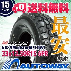 ◆送料無料◆【新品】 【タイヤ】 NANKANG N889.OWL 33X12.50R15 108Q M/T
