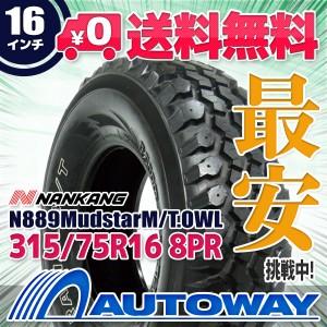 ◆送料無料◆【新品】 【タイヤ】 NANKANG N889.OWL 315/75R16 121Q M/T