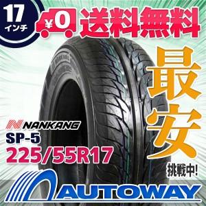 ◆送料無料◆【新品】 【タイヤ】 NANKANG SP-5 225/55R17 101V