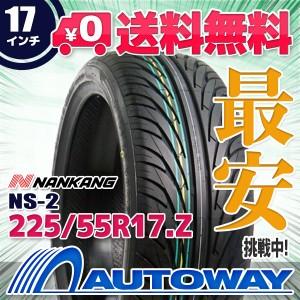 ◆送料無料◆【新品】 【タイヤ】 NANKANG NS-2 225/55R17 101W