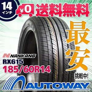 ◆送料無料◆【新品】 【タイヤ】 NANKANG RX615 185/60R14 82H