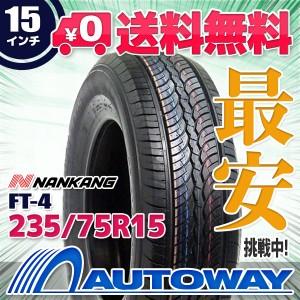 ◆送料無料◆【新品】 【タイヤ】 NANKANG 235/75R15