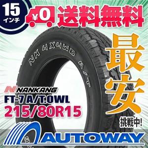 ◆送料無料◆【新品】 【タイヤ】 NANKANG 215/80R15 102S OWL