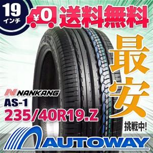 ◆送料無料◆【新品】 【タイヤ】 NANKANG AS-1 235/40R19 96Y