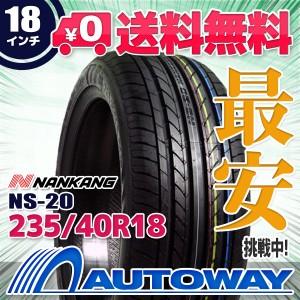 ◆送料無料◆【新品】 【タイヤ】 NANKANG NS-20 235/40R18 95H XL