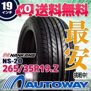 ◆送料無料◆NANKANG NS-20 265/35R19.Z 98Y XL