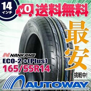 ◆送料無料◆【新品】 【タイヤ】 NANKANG ECO-2 +(Plus) 165/55R14 72V