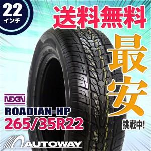 ◆送料無料◆【新品】 【タイヤ】 NNEXEN ROADIAN-HP 265/35R22 102V