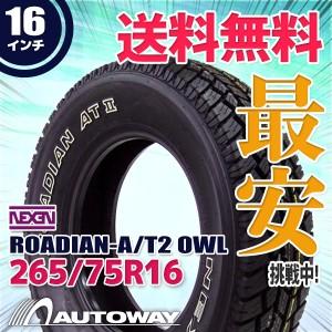 ◆送料無料◆【新品】 【タイヤ】 NEXEN ROADIAN-A/T2.OWL 265/75R16