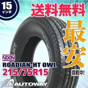 ◆送料無料◆【新品】 【タイヤ】 NEXEN ROADIAN-HT.OWL 215/75R15 100S
