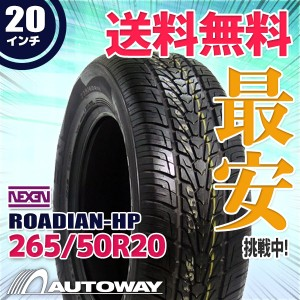 ◆送料無料◆【新品】 【タイヤ】 NNEXEN ROADIAN-HP 265/50R20 111V