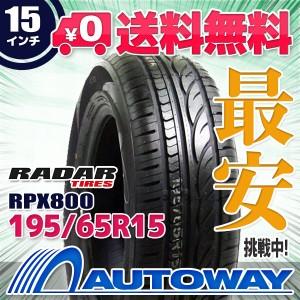 ◆送料無料◆【新品】 【タイヤ】 RADAR RPX800 195/65R15 91H