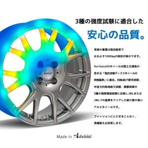 ◆送料無料◆サマータイヤホイールセット145/80R13インチ4本セット