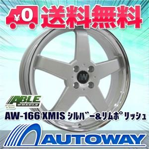 ◆送料無料◆サマータイヤホイールセット165/45R16インチ4本セット