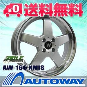 ◆送料無料◆サマータイヤホイールセット165/40R17インチ4本セット