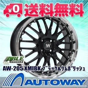 ◆送料無料◆サマータイヤホイールセット205/40R17インチ4本セット