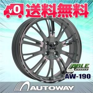 ◆送料無料◆サマータイヤタイヤホイールセット 165/35R18インチ4本セット