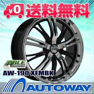 ◆送料無料◆サマータイヤホイールセット245/40R19インチ4本セット