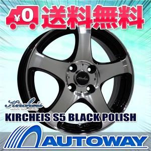 ◆送料無料◆サマータイヤホイールセット185/65R15インチ4本セット