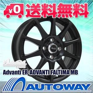 ◆送料無料◆サマータイヤホイールセット175/60R15インチ4本セット