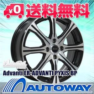 ◆送料無料◆サマータイヤホイールセット205/45R17インチ4本セット
