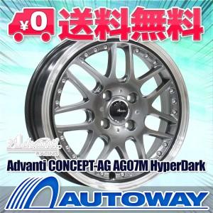 ◆送料無料◆サマータイヤホイールセット165/55R15インチ4本セット