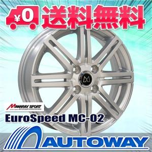 ◆送料無料◆サマータイヤホイールセット155/65R14インチ4本セット